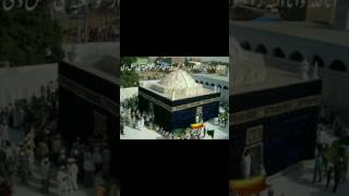 kalma shahadat - मुफ्त ऑनलाइन वीडियो