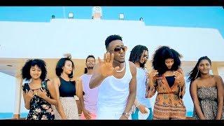 Bereket Ogbamichael (beramu)- Alamida   ኣላሚዳ  - New Eritrean Music 2019