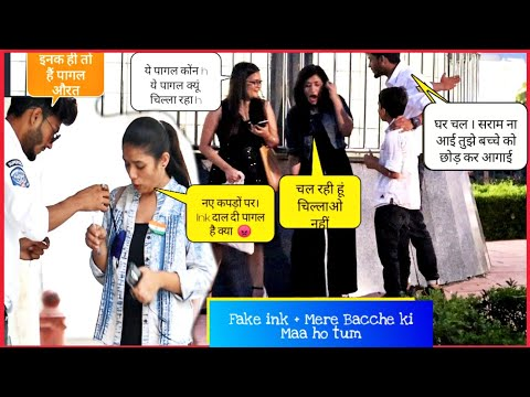 Fake Ink Prank + Mere Bacche ki Maa ho || Prank on Cute Girls | Pranks 2019 || SAHIL KHAN Production