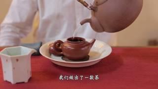[茶香记·生活家] 怎样的普洱茶才值得收藏?