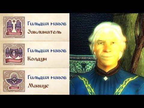 Карты герои меча и магии 2 скачать торрент