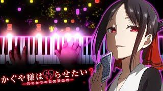 """[Kaguya-sama: Love is War Season 2 OP] """"DADDY! DADDY! DO!"""" - Masayuki Suzuki ft. Airi Suzuki (Piano)"""