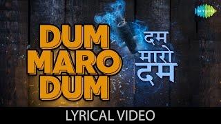 Dum Maro Dum with lyrics - YouTube