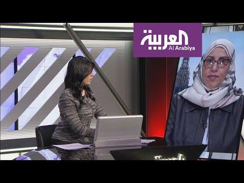 العرب اليوم - شاهد: تعيين السعودية سمر الحمود رئيسة للجنة أبحاث السرطان العالمية