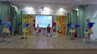 """Выступление 2 """"Б"""" класса школы №121 на конкурсе «Маленький принц 2018»"""