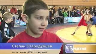 Соревнования по Греко-римской борьбе в Радужном