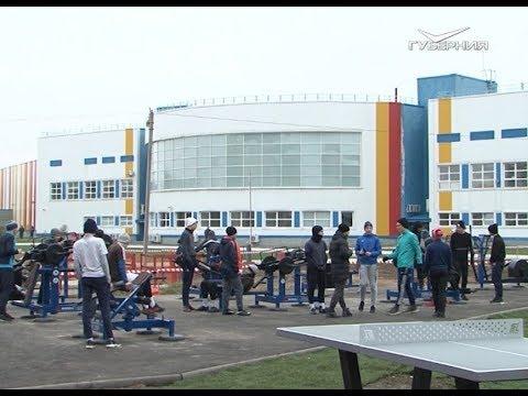 В Тольятти открылась новая площадка для комплекса ГТО видео