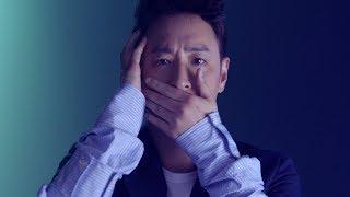 潘瑋柏 Will Pan - 啞巴 Numb (華納 official HD 官方MV)
