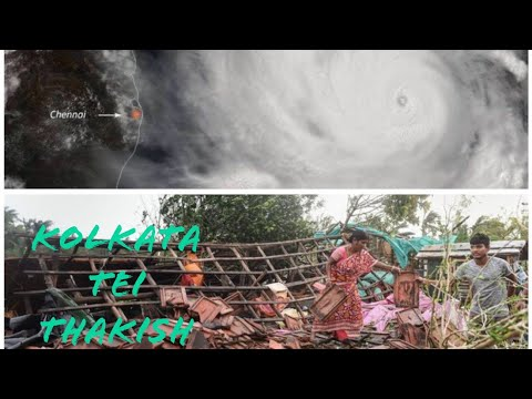 Download Kolkata Tei Thakis HD Video