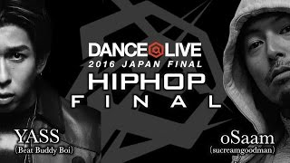 YASS [Beat Buddy Boi] vs oSaam [sucreamgoodman] FINAL / DANCE@LIVE 2016 JAPAN FINAL