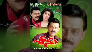 Download Video Seenu MP3 3GP MP4