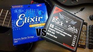 BlackSmith AOT VS Elixir nanoweb (Sound)