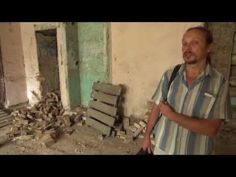 Акт обследования дома Руссова 15.08.17