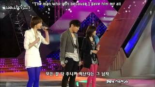 Davichi & Wheesung - That Man That Woman LIVE [eng sub+kara]