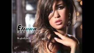 تحميل و مشاهدة Eliane ... Nashret Akhbar   اليان ... نشرة اخبار MP3