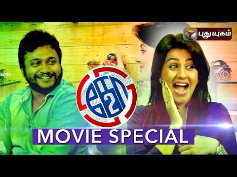 Actors-Bobby-Simha-Nikki-Galrani-in-Ko-2-Movie-Special-14-04-2016-I-Puthuyugam-TV