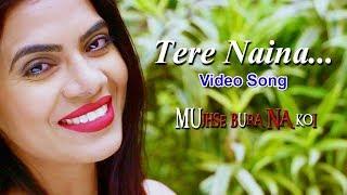 Tere Naina Video Song | Romantic Hindi Love Song 2019 - Sarika Singh, Rajesh Dubey