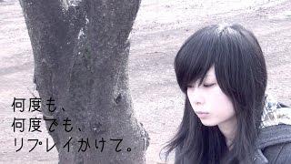 "amenoto ""リプレイ"" (Lyric Video)"