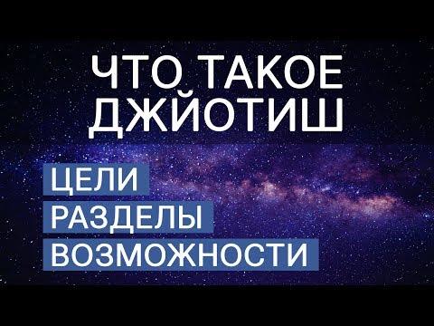 Менкар звезда астрология