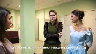 Эксперимент на сцене Московского Молодежного Театра под руководством Вячеслава Спесивцева