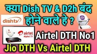 jio dish tv latest news - मुफ्त ऑनलाइन वीडियो