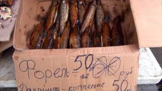 ч4 Гагра Абхазия - Рынок и Столовая
