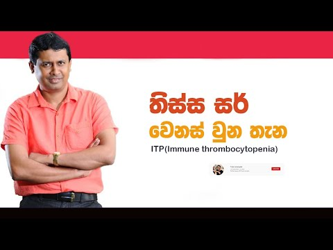 Tissa Jananayake - Episode 136 | අසාධ්ය කොරෝනා රෝගීන්ට අන්තිමට දාන බටේ - Intubation
