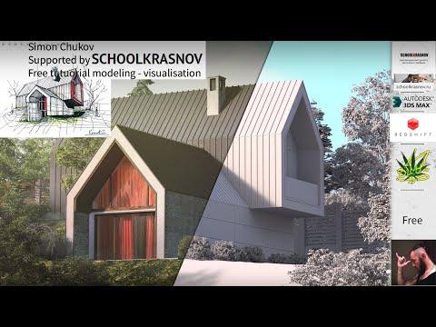 Mansion   Redshift 3D Render - смотреть онлайн на Hah Life