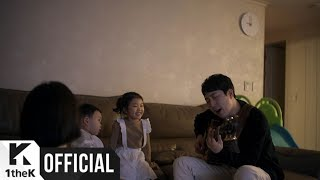 Jang Beom June - Every Moment With You