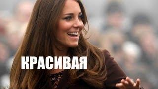 """ПРЕМЬЕРА! Сергей Артемьев - """"Красивая"""""""