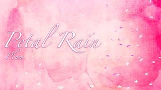 [자작곡] Petal Rain / 비트 있는 잔잔한 뉴에이지