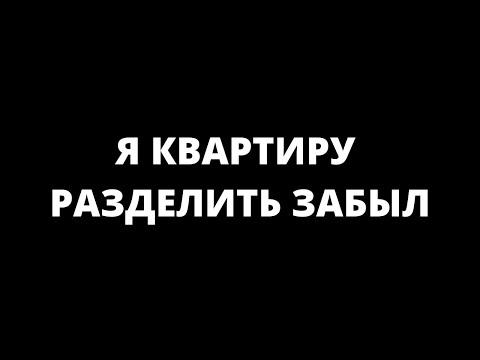 Нагуманов Вадим Геннадьевич - раздел совместно нажитого имущества