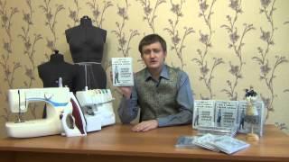 "Видеокурс Тимофеева Александра ""Мужская Одежда"""