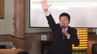 20190130 率性進修班 陳揚講師 講題:信愿行證。
