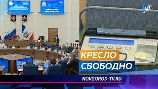 Большинством голосов народные избранники освободили от полномочий депутата Сергея Вяткина