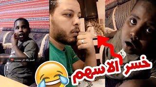 عزازي يبي يقطع ام العلاقه مع سعودي قوي وبدر خسر الاسهم شوفو كيف