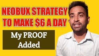 NEOBUX Strategy To Earn $6/DAY (Neobux HINDI) - Neobux Se Paise Kaise Kamaye?
