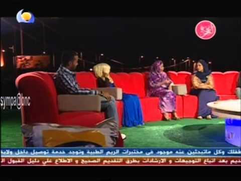 الشاعرة وئام كمال الدين Mp3 Bertul