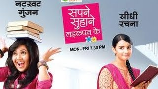 Watch Sapna Suhane Ladakpan Ke September 18th 2014 Episode Online