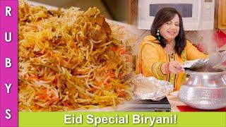 Eid Special! Kachay Gosht ki Mutton Biryani Recipe in Urdu Hindi - RKK