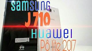 Samsung Galaxy J7 2016 VS Huawei P8 Lite 2017. Выбираем смартфон за 250$