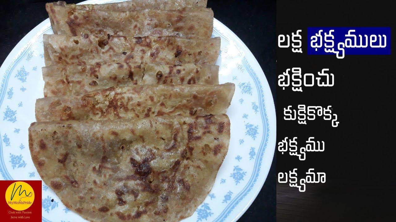 How MyMoms Pride made pappu bakshalu recipe in simple steps