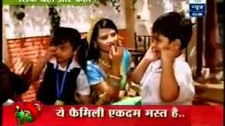 SBS - Ansh, Palak & Payal's Masti With Yash & Aarthi (Punar Vivaah) - 23rd July 2012
