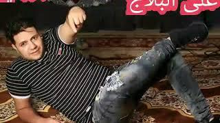 تحميل اغاني وسام زهرة /// على البلاج /// حماده العجرودي MP3