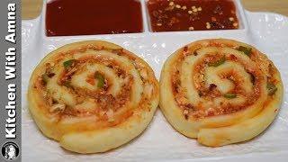 Pizza Pinwheels Without Oven - Pan/Tawa Pizza Pinwheels Recipe - Kitchen With Amna