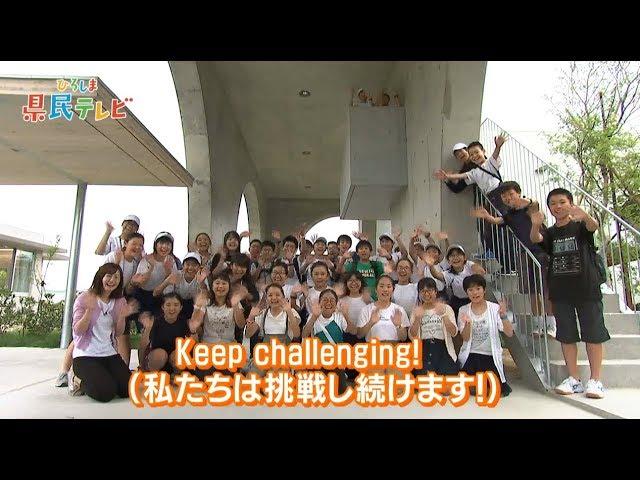 ひろしま県民テレビ(令和元年7月14日)