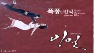 Ji Sung - Heights of Wind Storm (폭풍의 언덕) Secret OST Part.7