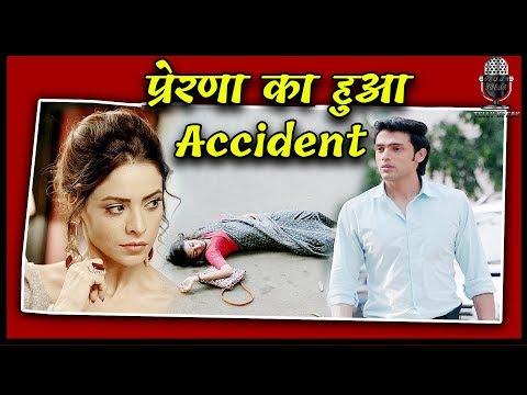 Prerna met with an Accident | kasauti Zindagi kay Season 2 | 10th December 2019 latest News