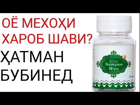 Permikson и Prostamol Uno