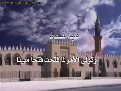 كان في مصر امير